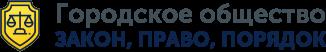 Юридическая консультация в Москве, статьи по праву и судам