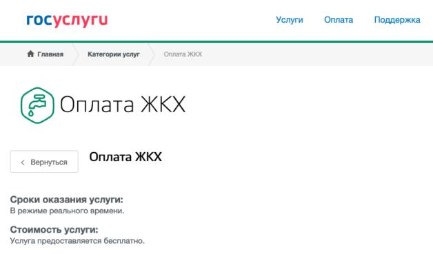 cleanbin-ru-snimok-ekrana-2020-09-21-v-10-50-54-2719406