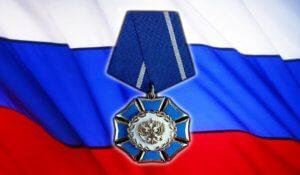 medalaj1-300x175-6518256
